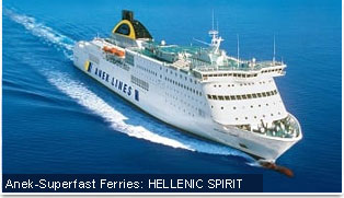 Anek-Superfast Ferries - Hellenic Spirit