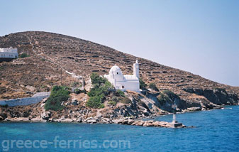 Agia Eirini Ios Cyclades Greek Islands Greece