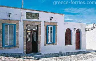 Folklore Museum Milos Cyclades Greek Islands Greece