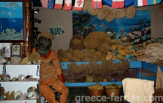 Marine Founding's Museum Kalymnos Dodecanese Greek Islands Greece