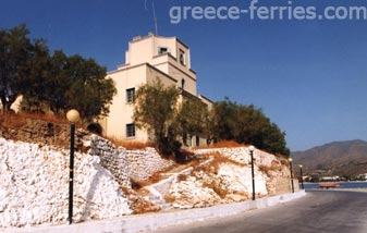 The Folk Museum of Othos Karpathos Dodecanese Greek Islands Greece