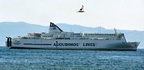 Agoudimos Ferries Schedules, Prices & Offers